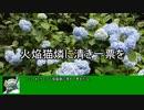 【6月注意!】ジェガンがお燐を第16回東方人気投票のために褒める動画