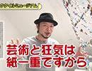 嵐・梅屋のスロッターズ☆ジャーニー #568【無料サンプル】