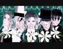 【MMD文アル】鞭5人のガチ百合の女王