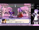 【TAS】サムライエボリューション 桜国ガイスト part 3【GBA】