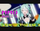 【MMD】うちゅうだいばくはつ【YYB式初音ミク】