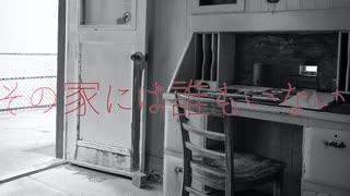 秘封が暴くSCP pt.47 【知回-前】