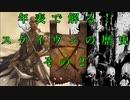 【解説】Total War:WARHAMMER Ⅱ】年表で解る!スケイヴンの歴史(2)【夜のお兄ちゃん実況】