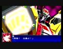 【実況】「集中」かけてスパロボUX実況プレイ!! part 51