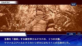 東京放課後サモナーズ 実況余談プレイ その114