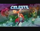 """【転載TAS】Celeste """"100%"""" in 1:27:36.12 【Part1】"""