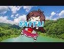YATTAんご!(原曲:はっぱ隊「YATTA!」)