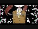 【Rana】第三ホームは今日もメランコリー【ボカロオリジナル曲PV付き】