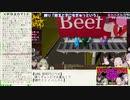 【HoneyStrap】週間ハニスト日誌【2020/04/19~04/25】