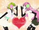 【ニコカラ】ハッピーシンセサイザ(オーバーザタイムダンスMIX)【On Vocal】