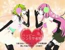 【ニコカラ】ハッピーシンセサイザ(オーバーザタイムダンスMIX)【Off Vocal】