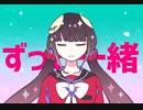 春川魔姫のメルヘ.ル.小惑.星【手描きV3】