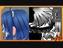 ローポリモデルテクスチャの描き方【髪の毛編】下
