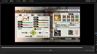 [プレイ動画] 戦国無双4の神流川の戦いをせいばーでプレイ