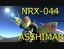 【GBO2】社畜の戦場ver.2 65戦目アッシマーLv2