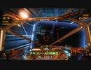 【Elite:Dangerous】【NAGASAN0視点】 Fighter-1 UpaniklisGP