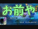 【実況】初めてのポケモン生活【救助隊DX】#12
