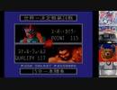 【PCエンジン】ファイヤープロレスリング3(ヒューマン 1992)★第24戦 ライガー似VSウィリアムス似●2020/05/15(金)  ●2020/04/26(日)
