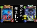 【シャドウバース】アディショナルモリモリ自然ヴァンプ!!背徳の狂獣とルインウェブスパイダー