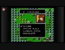 【ファイアーエムブレム暗黒竜と光の剣】名作ゲームをやろう【Part11】