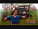 【実況】超マイナーゲーム探訪記 【Forest Woodman】