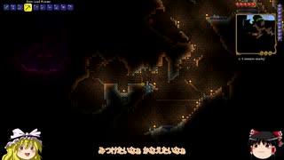 [ゆっくり実況] Hello World Terraria その4