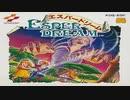 konami 8ビット シリーズ 公開録画 エスパードリーム#1