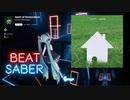 【Beat saber】ふっかつのじゅもん -Expert-