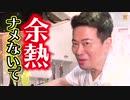 【人気爆発】福岡代表店の最強パスタぺぺ玉を御店の味に限り無く近づけるレシピ