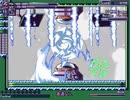 疾風戦記フォースギア2 チャレンジモード バーストオーガ&アイスオーガステージ 【ヒデナ】