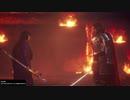 【仁王2】-忍びの半妖、只今参上!- 忍者で初見プレイ ~其の22~