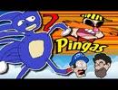 [HOBO BROS]Five Nights at PINGAS 2を実況プレイ