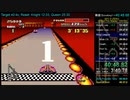 【RTA[speedrun.com 3rd]】SFC F-ZERO Grand Prix Master 40:48.68 (ニコ生)