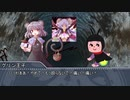 TRPGエンジョイ勢の「スネーク狩り」Part4【ウタカゼ】