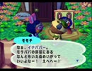 ◆どうぶつの森e+ 実況プレイ◆part205