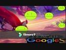 League of Googles - Googles Starlight
