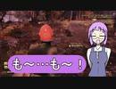 【PS4】幼馴染と行くFallout76【Fallout76】 PART05