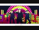 【陸!海!空!MMD】ジャンキーナイトタウンオーケストラ【現代組】