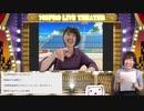 ミリオン7th特別生配信DAY1 2/7 的確な暴言 (2020/05/23)