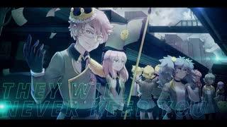 【MV】RISE UP NATION【オリジナル曲】