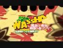 【手描きおそ松さん】W.A.S.S.H.O.I~松祭~【六つ子生誕合作動画】