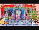 [前編]ねずこフィギュア♪   [Part1]KIMETSU-NO-YAIBA NEZUKO FIGURE♪ Production time 3hours