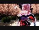 【悠々杯3rd】Ray MMD【トキヲ・ファンカ】Tda式 重音テト Japanese Kimono【カメラモーション配布】