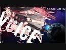 【Arknights】アークナイツ  ギターノボイス集【Gitano】