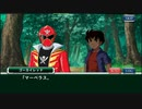スパクロ:ゴーカイジャー、サンボット3、ビスマルクのイベントストーリーPart1【スーパーロボット大戦/スパロボXΩ】