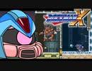 【ロックマンX】跳ねる生首はイレギュラーハンターになるそうです その1【ゆっくり実況】