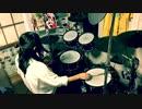 【演奏してみた】チューリングラブ feat.Sou / ナナヲアカリ【叩いてみた】