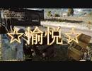 【BF4】地雷特攻マリオカート Noob全開field  part2  ゆっくり実況