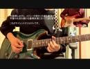 【弾いてみた】欅坂46シングル曲メドレー(てちセンター全8曲)【ギターインスト】