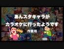 【最新版】あんスタ!!キャラがカラオケに行ったようです【作業用BGM】